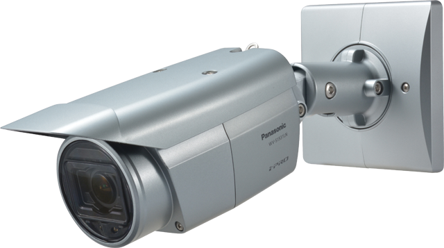IP Camera and equipment (Czech)